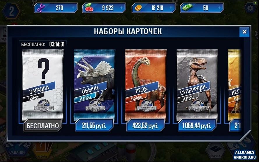 виды динозавров
